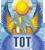 ТОТ — групп